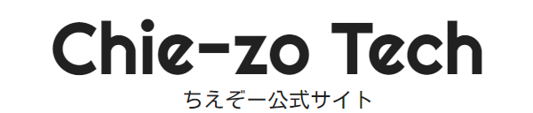 Chie-zo Tech 湘南鎌倉のフリーランスSE